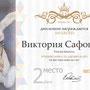 «Авторский конкурс. Лучшая игрушка - зайка Тедди - Июль 2017». На сайте babiki.ru