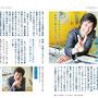 「音事協magazine」