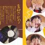 「一隆堂」リーフレット(オモテ) / C:eiichiro hirayama  D:yuji uehara