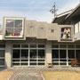 学校法人荻須学園ひまわり幼稚園 ステンドグラスショーケース