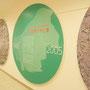 "AEON MALL Hanyu ""CoCo ni Eco""/2007/hanyu saitama/"