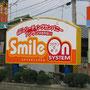 smileroom S.I./2004/okazaki/