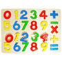 楽しく遊べる数字パズル