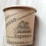 2018 04 SLAGHAREN THEMEPARK & RESORT Kartonnen Beker Espresso.