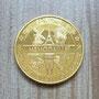 2017 SLAGHAREN THEMEPARK & RESORT Munt 'Gold Rush'.