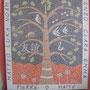 l'arbre de vie de Jaquote