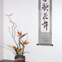 "Kalligraphie ""Vögel singen, Blumen tanzen"" E. Friedrich-Kerckow; Arrangement mit Weiden und Strelitzien; Ikebana/Foto: R. Brust, Apr 2012"