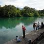 五色沼・小野川湖