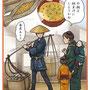 朝日中高生新聞 連載「テーマで歴史探検」食6
