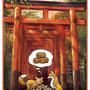 朝日中高生新聞 連載「テーマで歴史探検」神社5