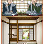 朝日中高生新聞 連載「テーマで歴史探検」茶道2