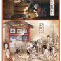 朝日中高生新聞 連載「テーマで歴史探検」風呂1