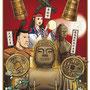 朝日中高生新聞 連載「テーマで歴史探検」銅1