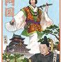 朝日中高生新聞 連載「テーマで歴史探検」歌舞伎