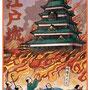 朝日中高生新聞 連載「テーマで歴史探検」城5