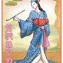 朝日中高生新聞 連載「テーマで歴史探検」歌舞伎5