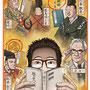 朝日中高生新聞 連載「テーマで歴史探検」歴史叙述2 最終回
