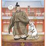 朝日中高生新聞 連載「テーマで歴史探検」犬1