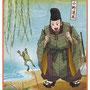 朝日中高生新聞 連載「テーマで歴史探検」書2