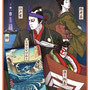 朝日中高生新聞 連載「テーマで歴史探検」色5