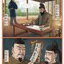 朝日中高生新聞 連載「テーマで歴史探検」歴史叙述1