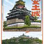 朝日中高生新聞 連載「テーマで歴史探検」城3