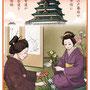朝日中高生新聞 連載「テーマで歴史探検」華道5
