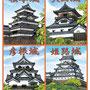 朝日中高生新聞 連載「テーマで歴史探検」城4