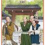 朝日中高生新聞 連載「テーマで歴史探検」書3