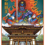 朝日中高生新聞 連載「テーマで歴史探検」歌舞伎3