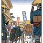 朝日中高生新聞 連載「テーマで歴史探検」神社3