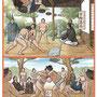 朝日中高生新聞 連載「テーマで歴史探検」 相撲2