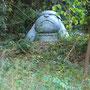 バウワンコの巨人像