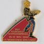 LE MONASTIER  - 76e CONGRES DEPARTEMENTAL 16-17 MAI 1992