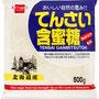 てんさい含蜜糖 粉末  北海道産の甜菜(砂糖大根)を原料とし、オリゴ糖が含まれたまろやかな風味の砂糖です。
