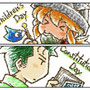 "<a href=""https://glikeadiary.blog.fc2.com/blog-entry-547.html"">2018/05/03</a><br>こどもの日と憲法記念日<br><br><small>GWの思い付きイラスト。いつまでも子ども気分でいられると思うなヨ!!(誰?)</small>"
