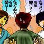 "<a href=""https://glikeadiary.blog.fc2.com/blog-entry-295.html"">2015/06/27</a><br>同期の楽屋の一コマ"