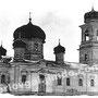 Михайло-Архангельская церковь. 1946 г. Съемка со стороны оврага