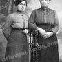 Розова Лидия Алексеевна (Монахова по 1-му браку, в дев. Козлова) с подругой