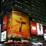 Jesusi New York