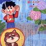 『童話の花束』挿絵/JXホールディングス