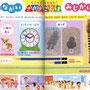 『よいこのがくしゅう7月号』挿絵/さかさことばページ連載/学研