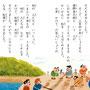 『ほんとうにあったお話 1年生』挿絵/講談社