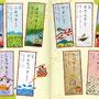 『ことばのえほん5月号/2019』挿絵/チャイルド本社