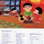 『1・2・3歳 秋号』挿絵/赤ちゃんとママ社