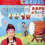 『ベビーブック 3月号』挿絵/小学館