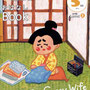 『ポピーKids English おはなしBook 5月号』(新学社)