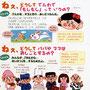 『みぢかなふしぎ1』挿絵/東京書店