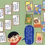 『おひさま2/3月号/ふゆのえほん』挿絵/小学館