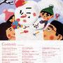 『1・2・3歳 冬号』挿絵/赤ちゃんとママ社